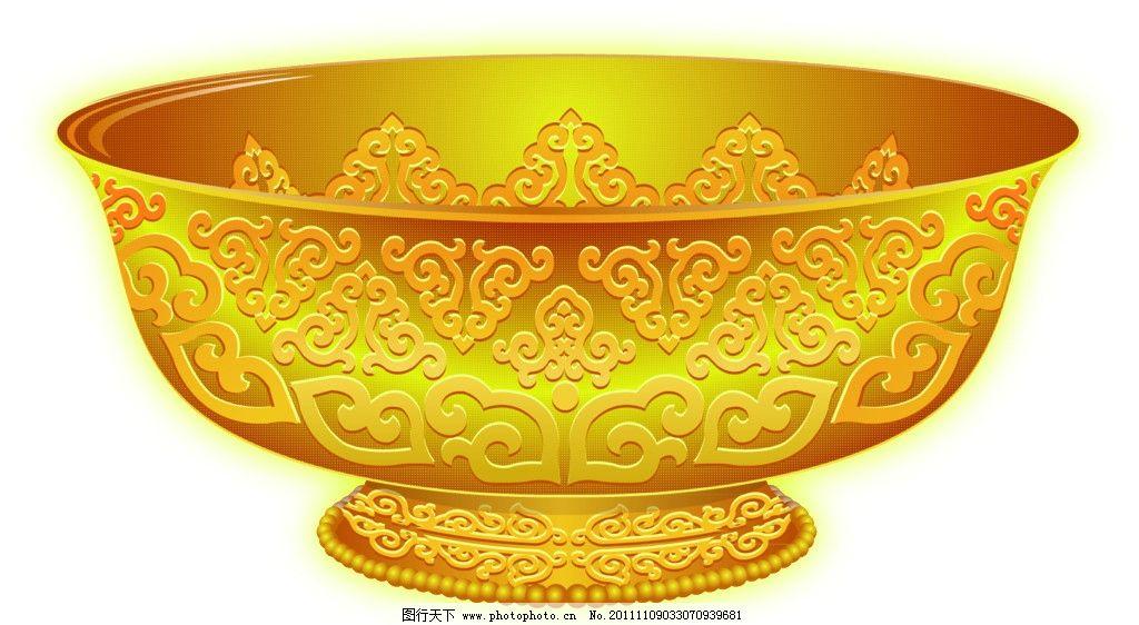 金碗 藏族碗 花碗 花纹 图腾花纹 其他 psd分层素材 源文件 300dpi