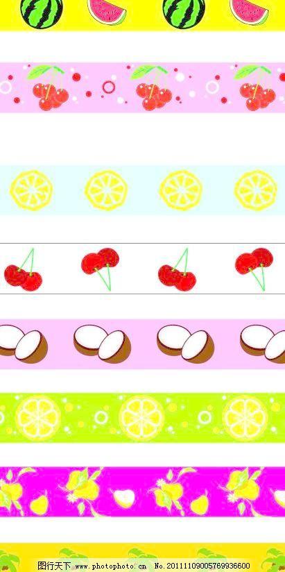 水果边框 水果花边篇