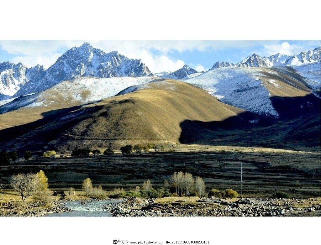 雪域高原图片_自然风景