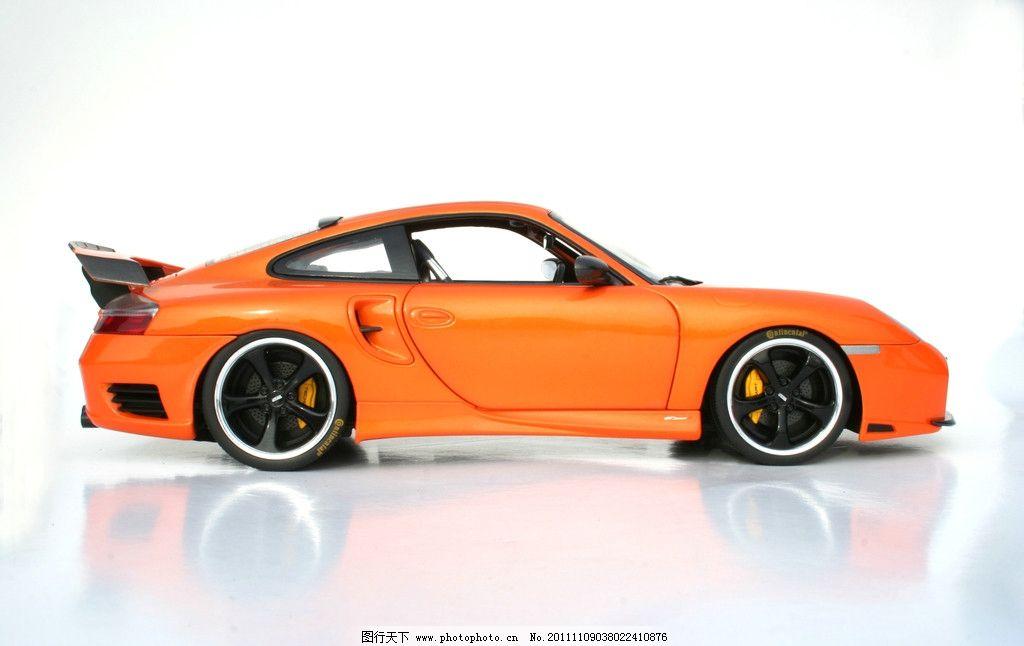 模型车 时尚 交通工具 现代科技 摄影 豪华 奢侈 世界名车 广告设计