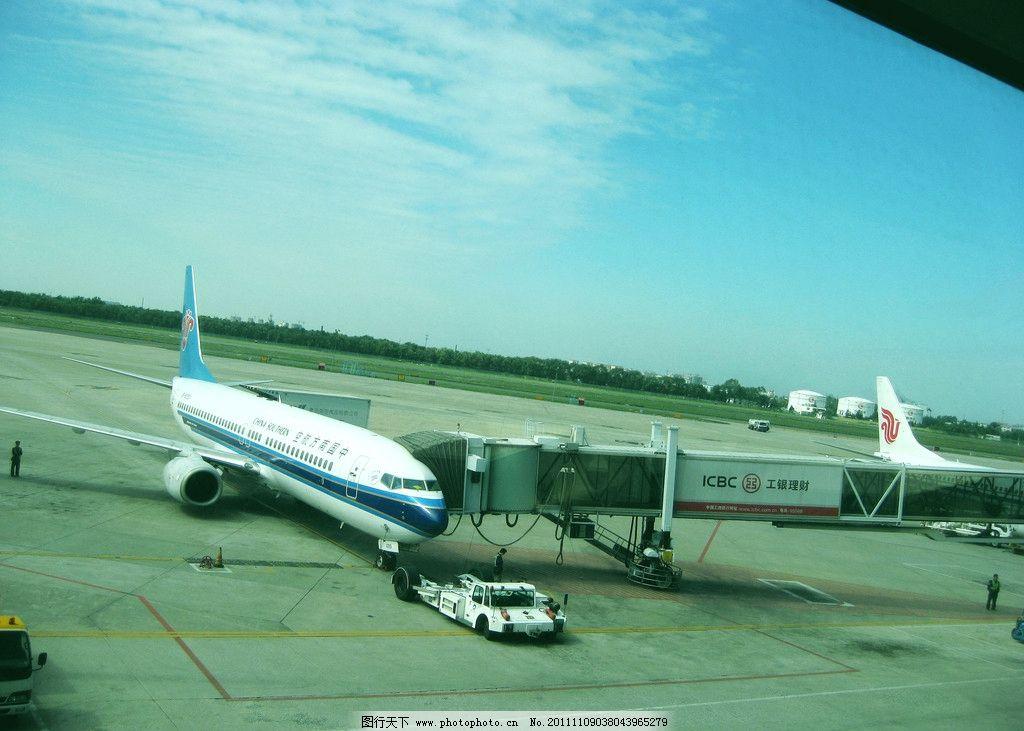 烟台飞机场 蓝天 白云