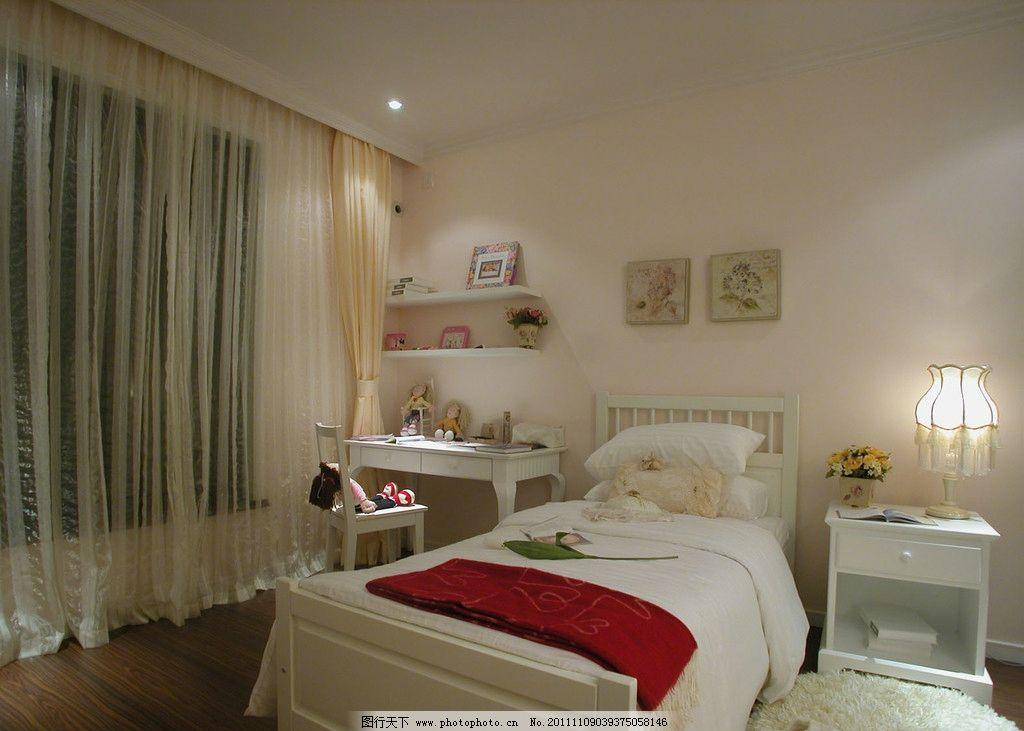 儿童房效果图 儿童床 儿童书桌 床头灯 床头柜 儿童房设计 粉色儿童房