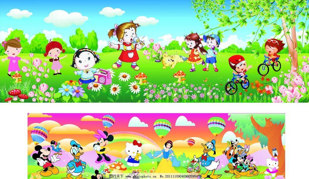 明星幼儿园 蓝天白云 草地 柳树 矢量儿童 唱歌 收音机 快乐 骑自行车