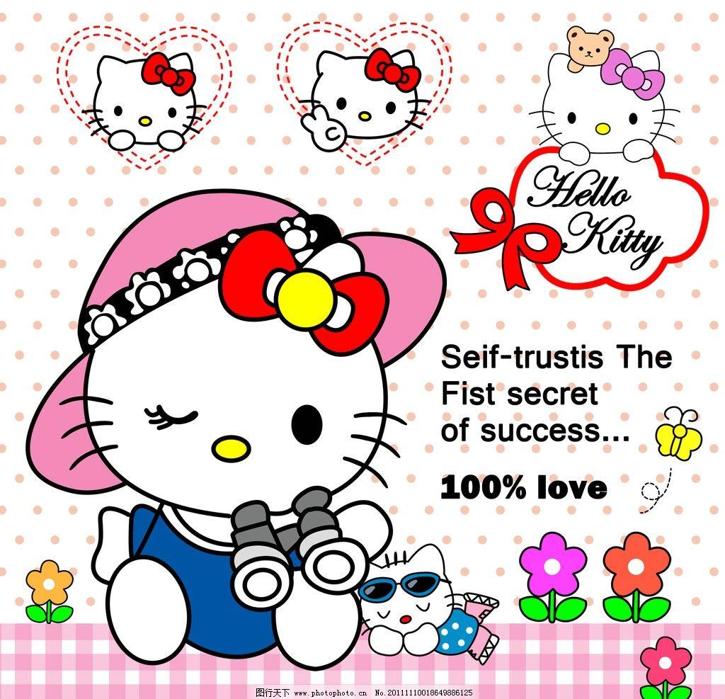 hello kitty kiltty 猫 kitty猫 粉色 小花 英文字 其他 动漫动画