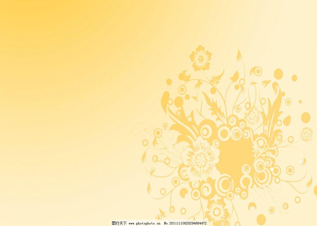 背景图片 背景 橙色 背景底纹 底纹边框 设计 100dpi jpg