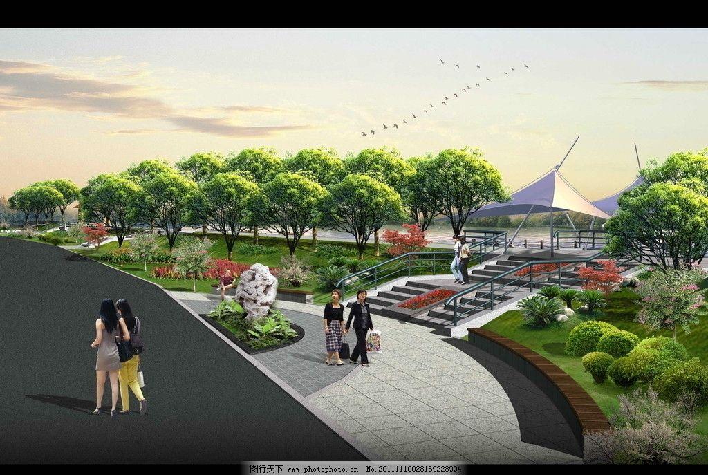 公园景观 平静的湖面 人物 散步 石头 坐凳 树木 景观设计 环境设计