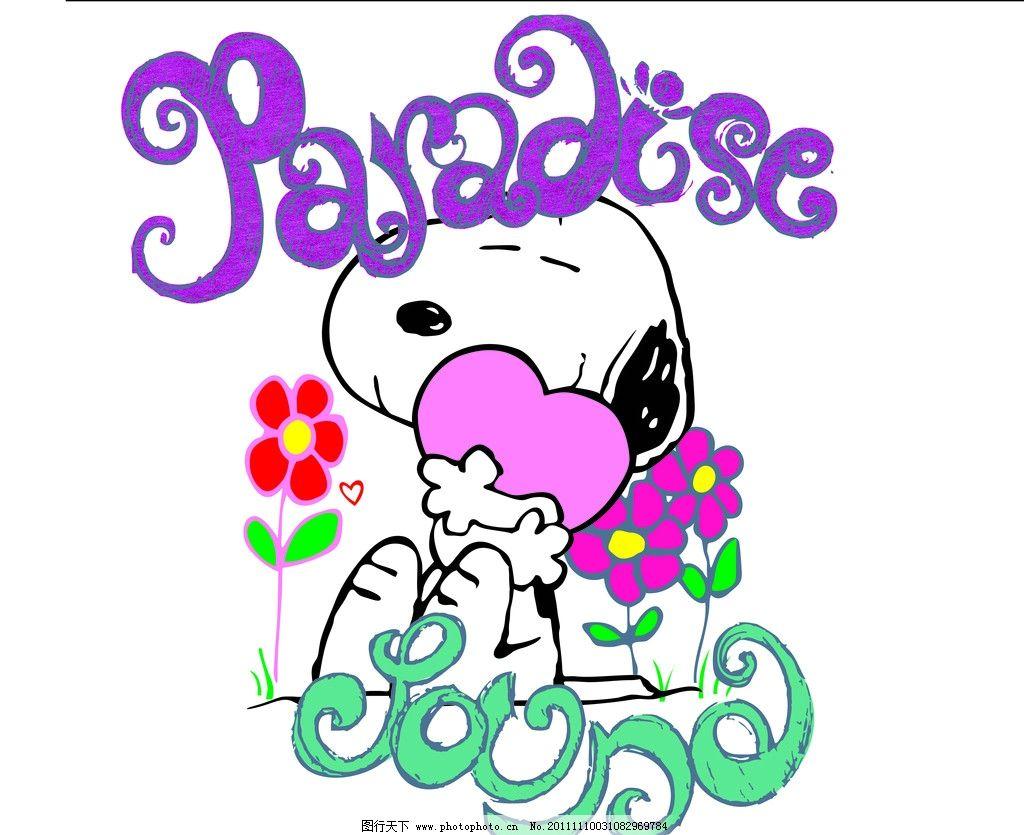 印花 绣花 服装设计 图案 移门 英文字母 烫钻 彩钻 贴布绣 可爱动物