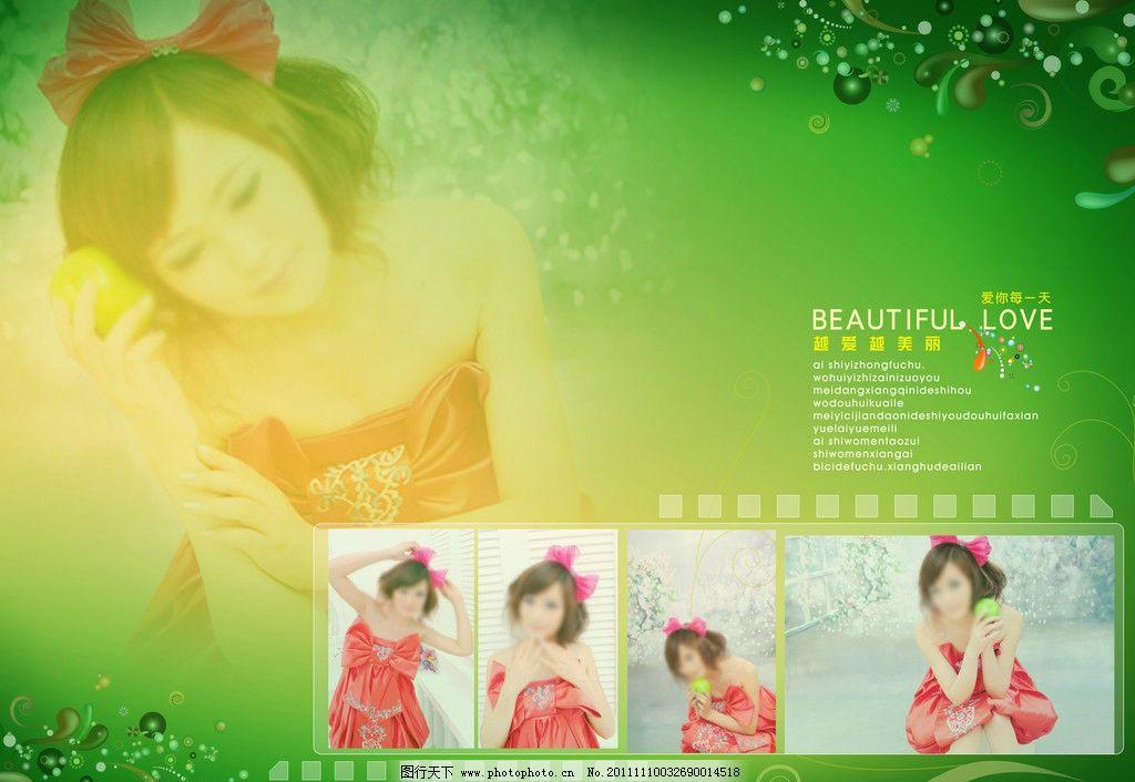 藝術照 美女生活照 美化人物 綠色背景 虛化背景 照片排版 其他模板