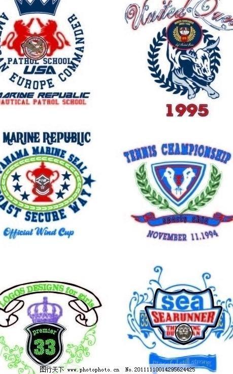 商标图案 背景 标识标志图标 底纹 服装 服装手稿 商标图案矢量素材