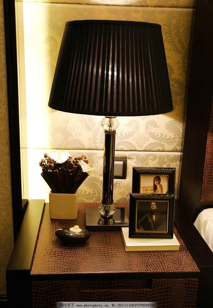 台灯 欧式台灯 配饰 床头 星河湾 相框 灯罩 家居 家居生活