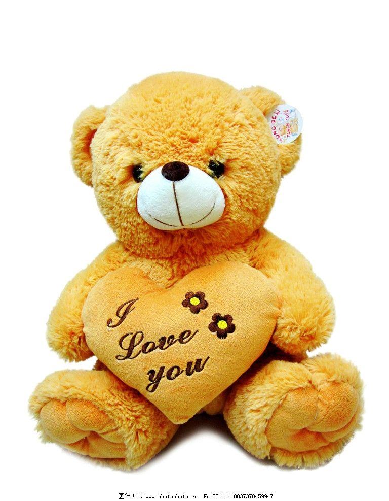 泰迪熊 可爱 好看 漂亮 棕色 毛绒玩具 家居生活 摄影
