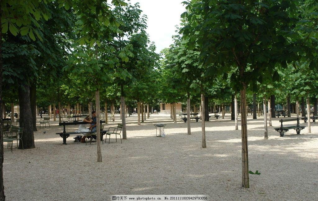园林广场 法国 巴黎 园林 休闲广场 人物 躺椅 浪漫 树荫 法国巴黎