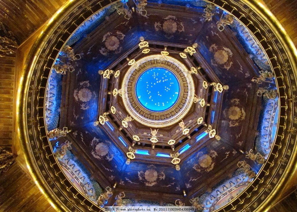 灵山梵宫 穹顶 建筑 宗教 灯光 星空 壁画 雕塑 佛像 摄影 建筑摄影