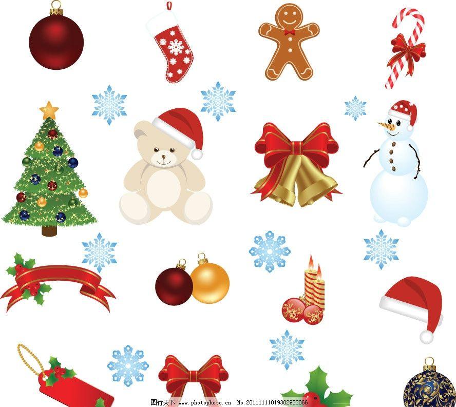 圣诞素材装饰矢量图片
