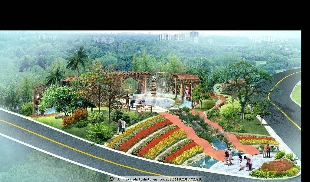 公园景观效果图 园林花镜效果图 建筑效果图 鸟瞰效果图 公共建筑