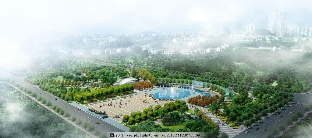公园广场景观效果图图片