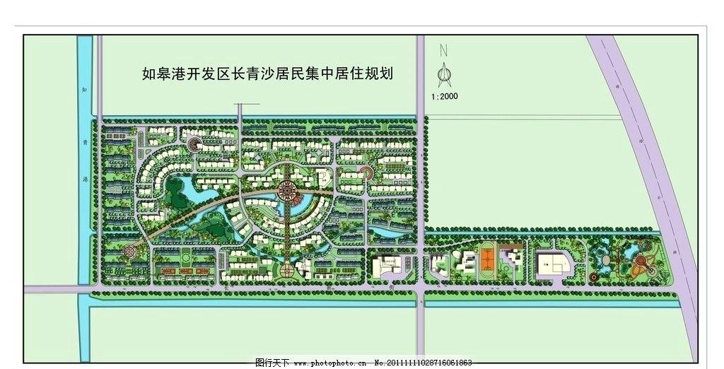 景观设计总平面图 环境艺术 景观彩色总图 小区设计 园林 欧式