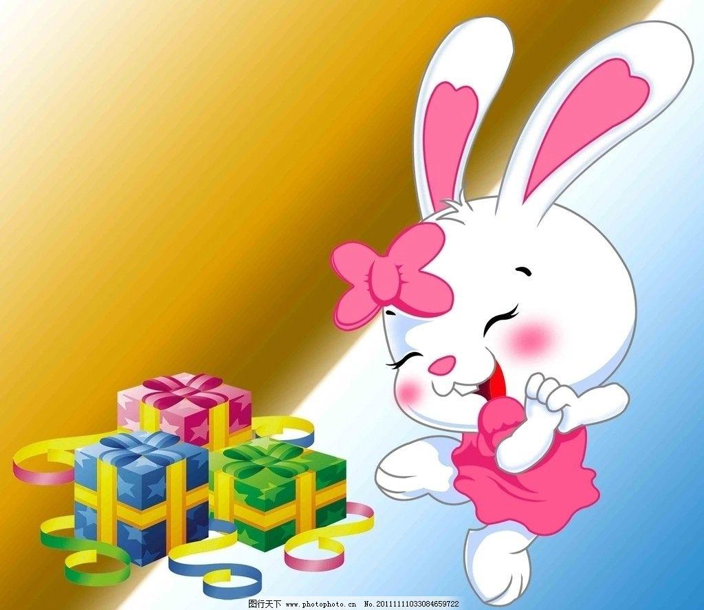 可爱的小兔子图片