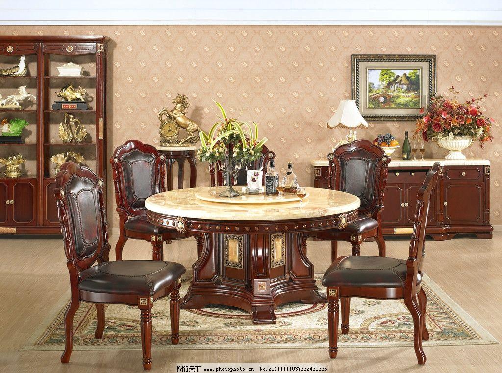 欧式餐桌 欧式 餐桌 椅子 深色 餐边柜 酒柜 桌面 地毯 地板 家居生活