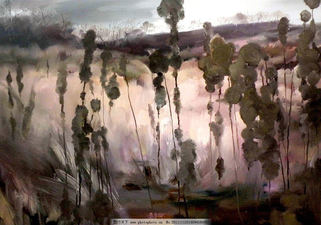 山坡野地 美术 油画 风景画 山坡 泽地 植物 野草 油画艺术 绘画书法