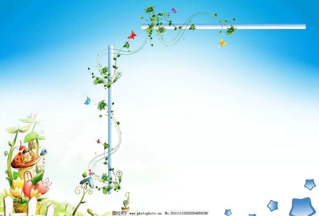 背景边框 星星 花藤 蝴蝶 油画 蓝色 白色 设计 254dpi jpg