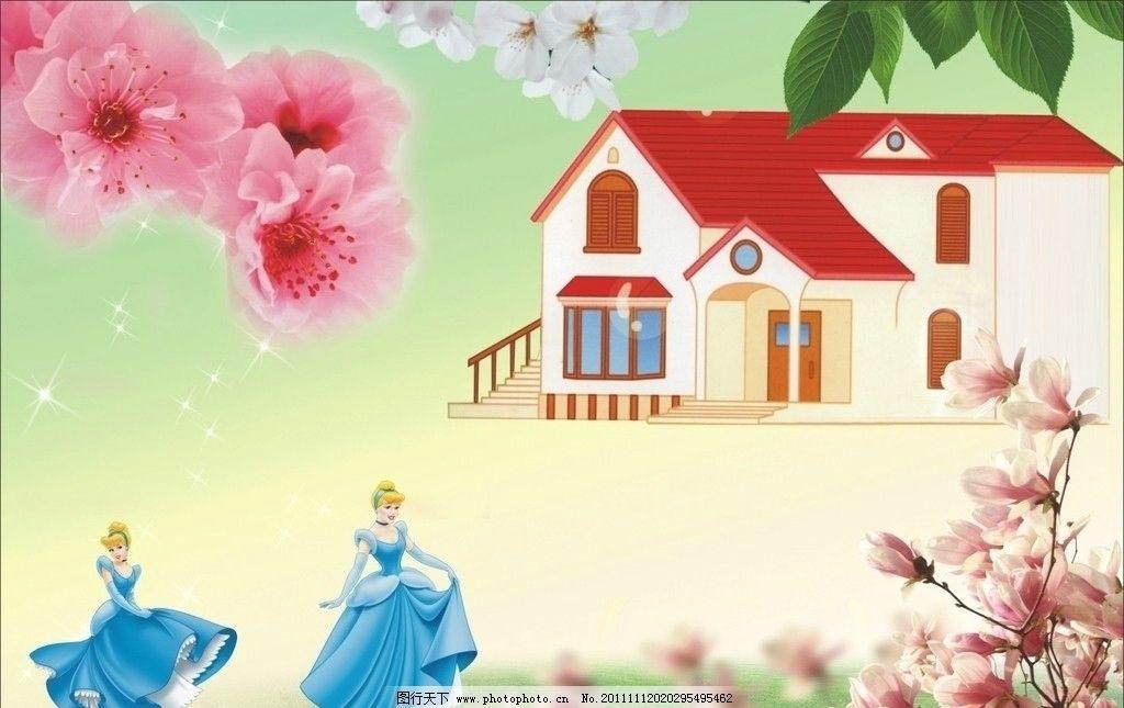 公主别墅图片