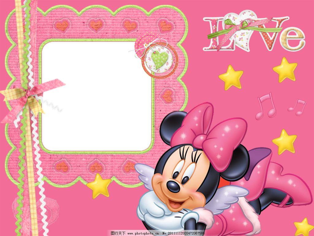 卡通形象 卡通动物 动漫人物 卡通 米奇老鼠 迪士尼卡通 儿童相册模板