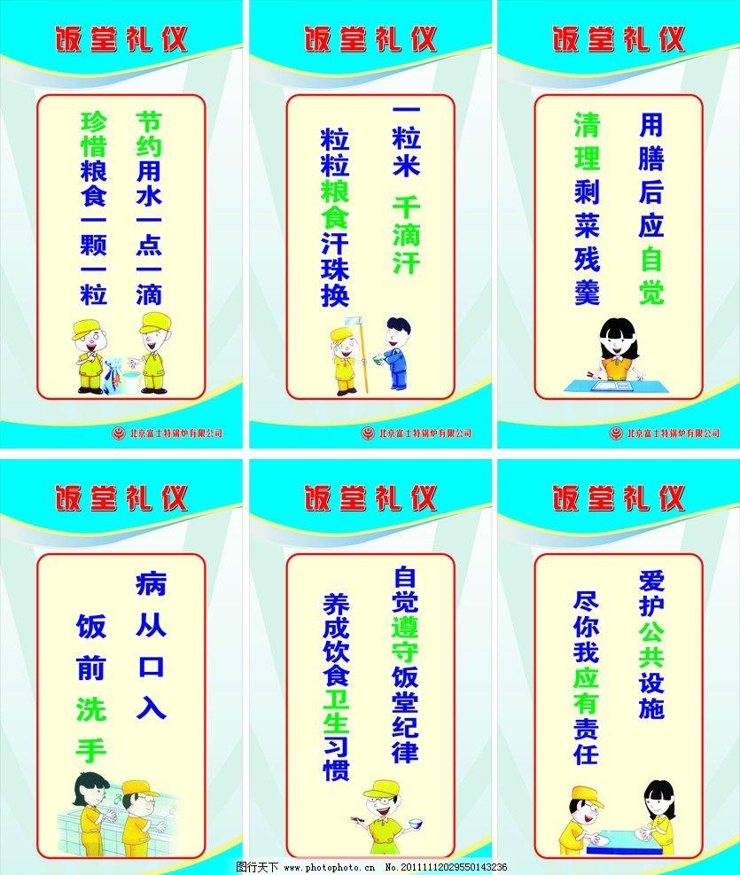 幼儿园小班洗手标语