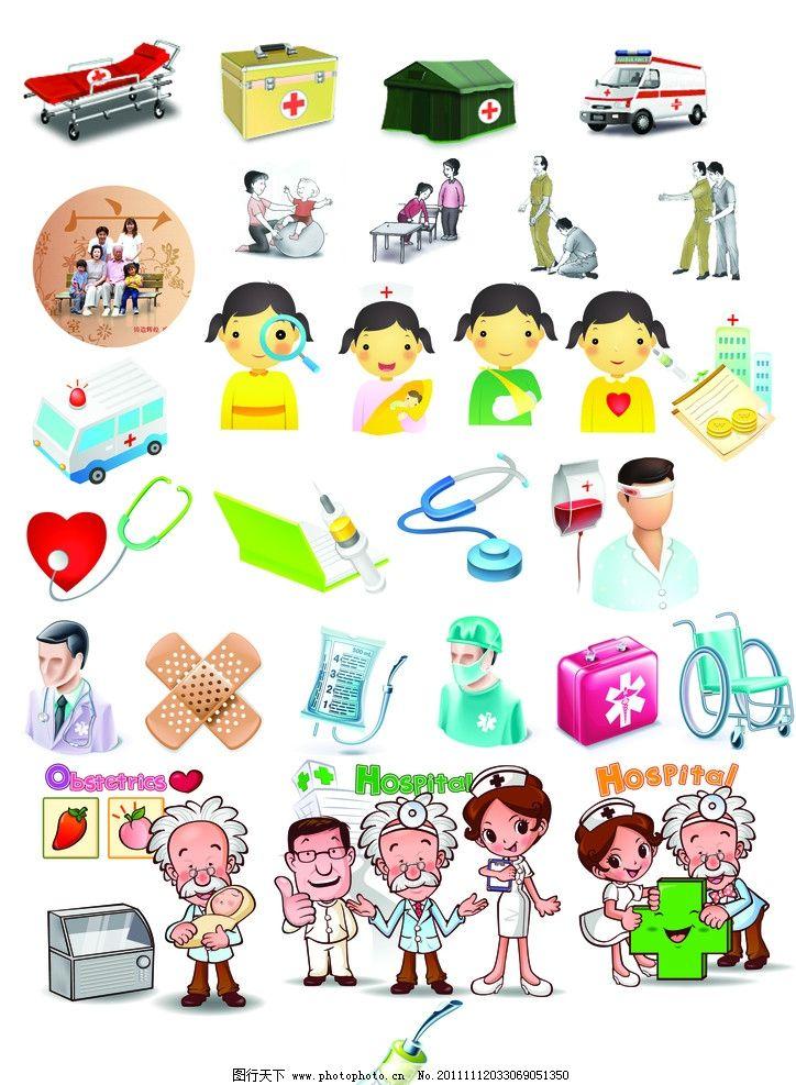 医院卡通人物素材 卡通医院 病床 家庭照片 救护车 轮椅 医生