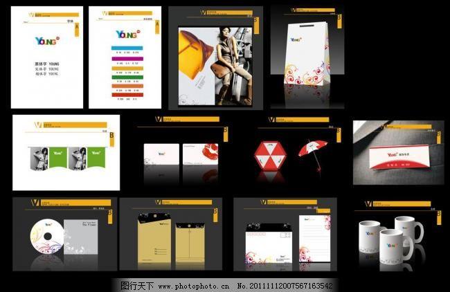 服装品牌vi设计图片