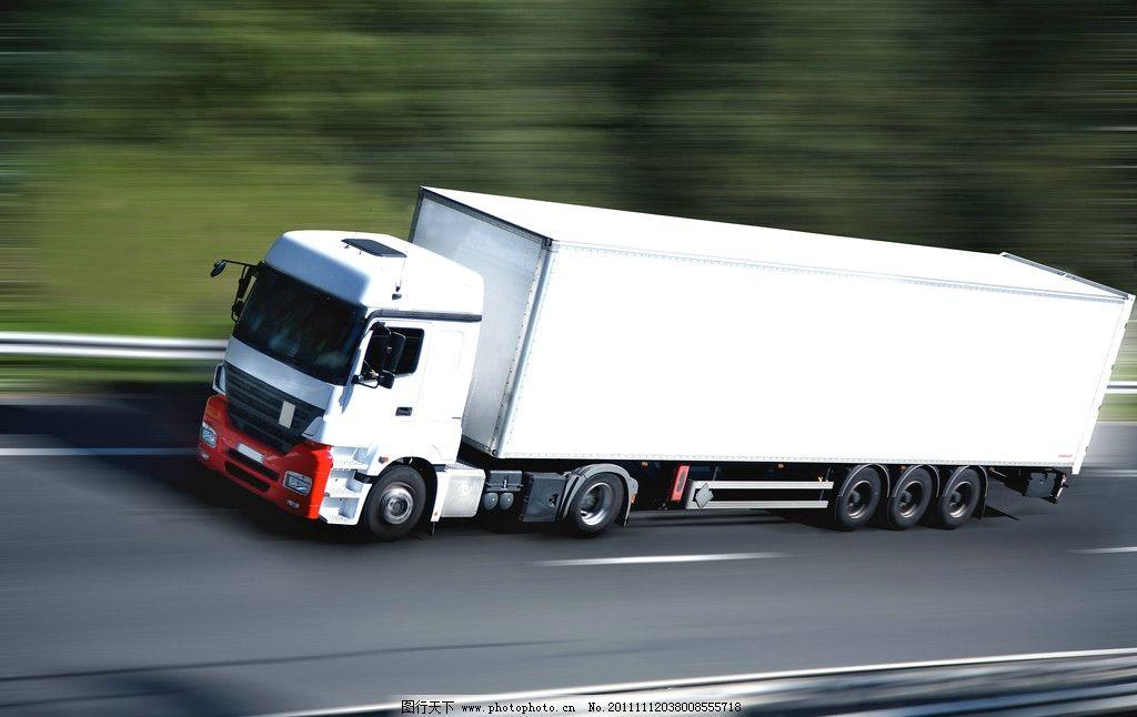 货车 卡车 交通运运输 物流快递 行驶 交通工具 现代科技 摄影 300dpi