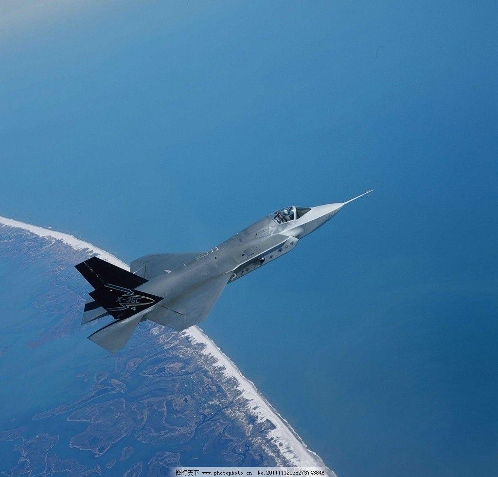 f 35联合打击战斗机 第四代战斗机 隐形飞机 jsf 美国 美军 机械 航空