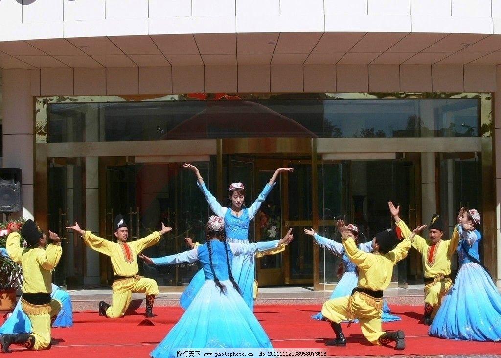 新疆舞 新疆女孩 表演 舞蹈音乐 文化艺术 摄影 72dpi jpg图片