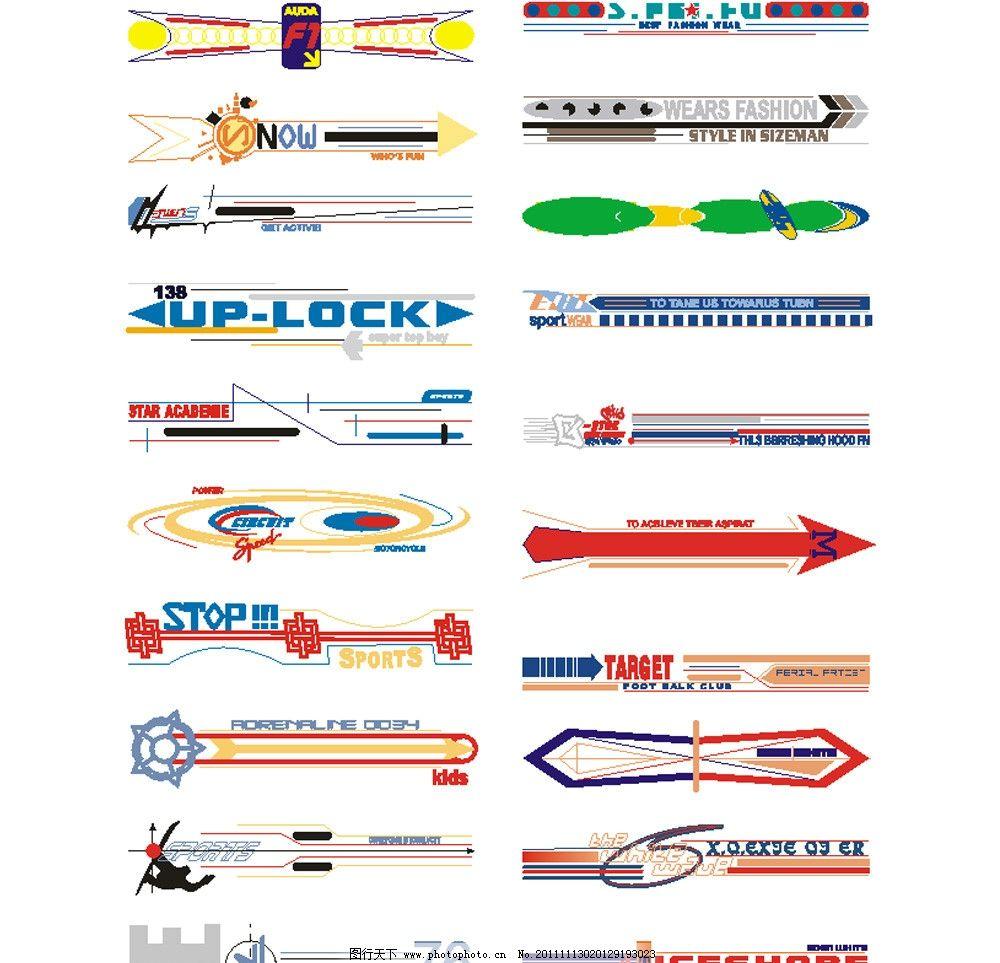 商标 商标设计 商标矢量图