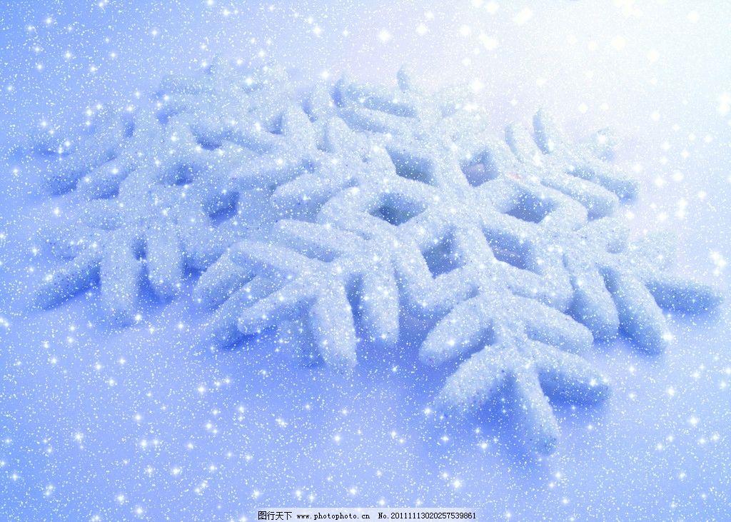 魔尺48段雪花分步图解