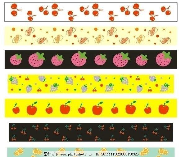 水果边框图片_花边花纹