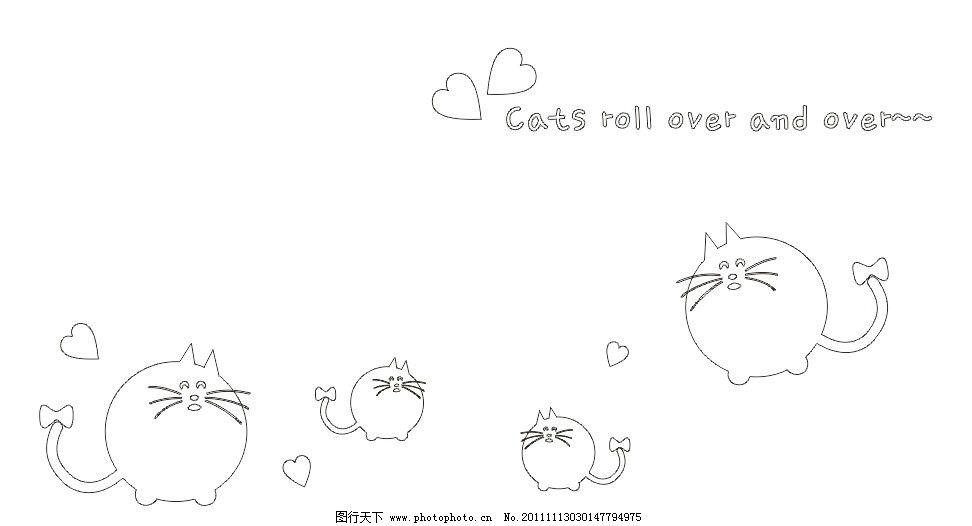 胖胖猫 可爱小熊 墙贴 矢量墙贴 组合贴 唯美 韩国 小花 鲜花 壁画