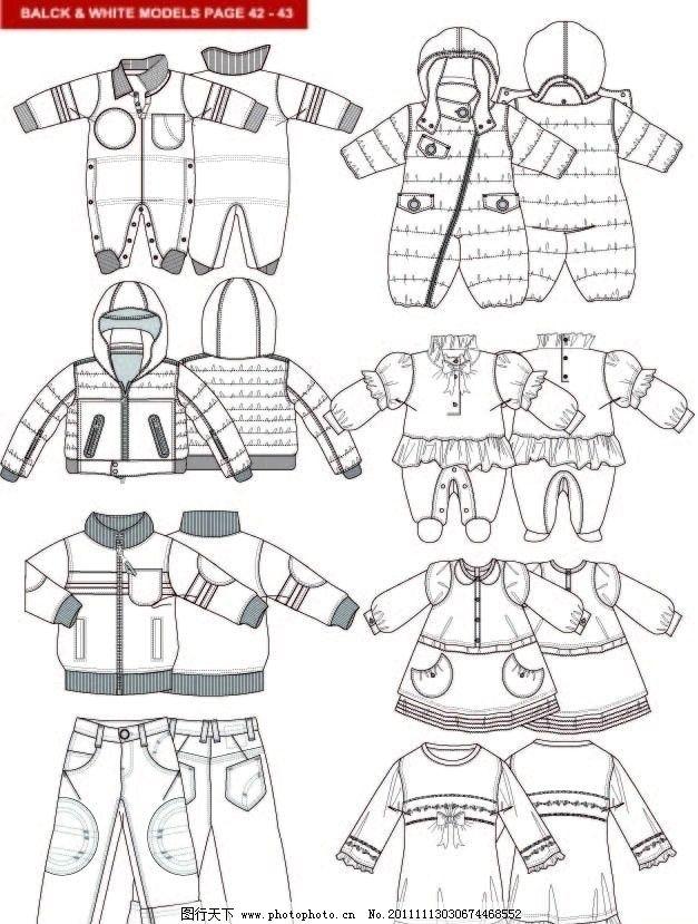 手稿图案 服装 童装 服装手稿 服装设计 设计图案 设计手稿 服装配饰