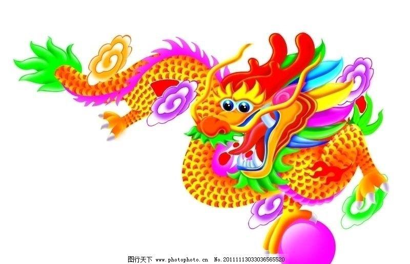 卡通中国龙图片