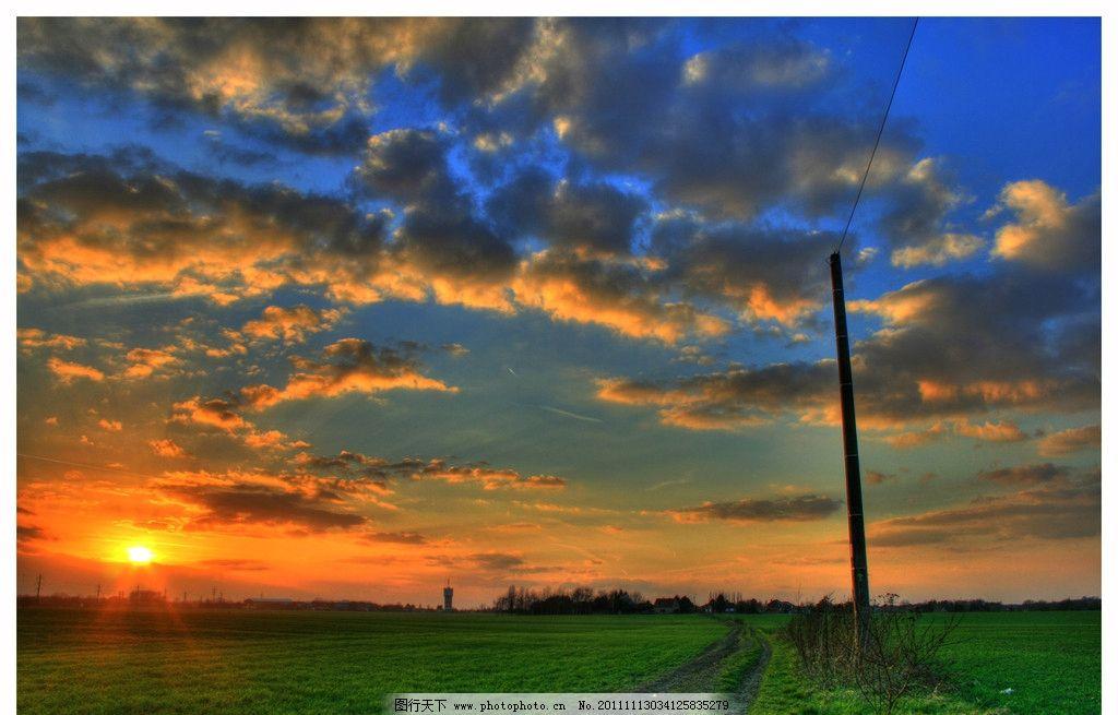 农场的早晨 太阳 夕阳 斜阳 蓝天白云 青青草地 绿草地 电线杆