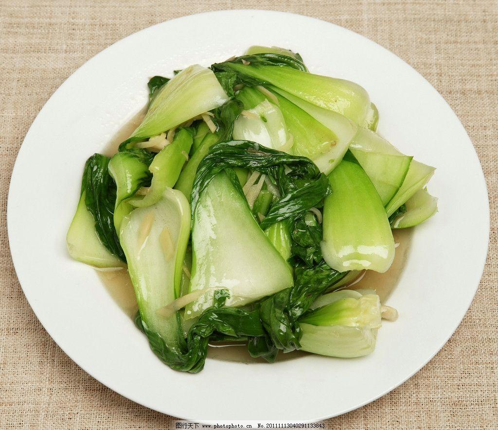 蒜蓉小白菜图片