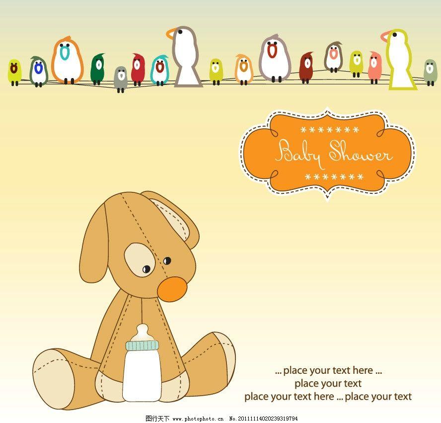 婴儿宝宝生日卡片贺卡图片