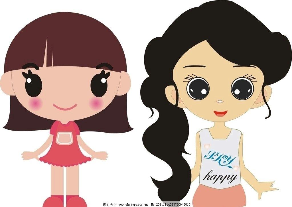 卡通手绘女孩 cdr 妇女女性