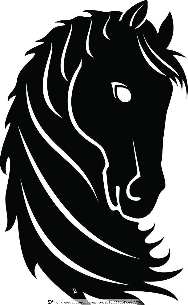 黑色马头剪影图片