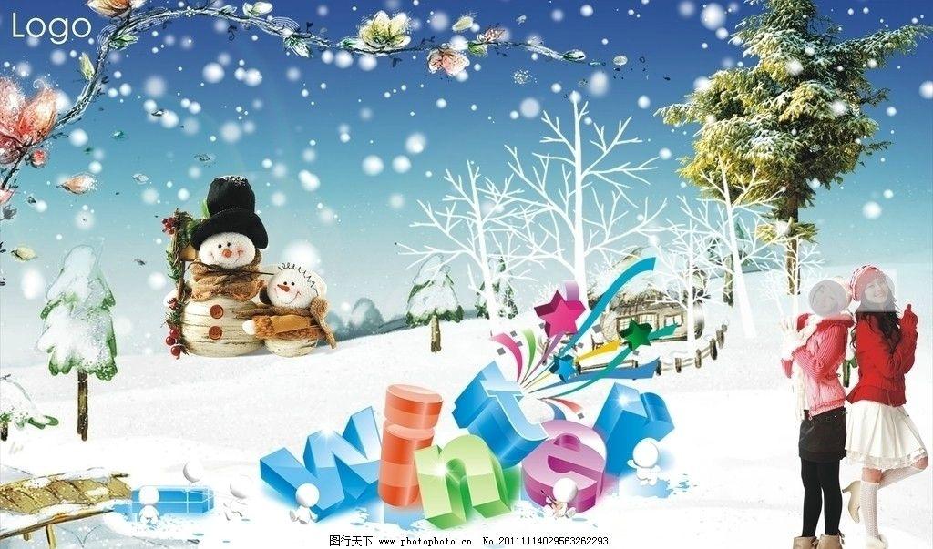 写冬天的英�y/g9��_冬日吊旗 冬天吊旗 冬天雪人 冬天英文 雪花 圣诞树 美女 冬天的美女