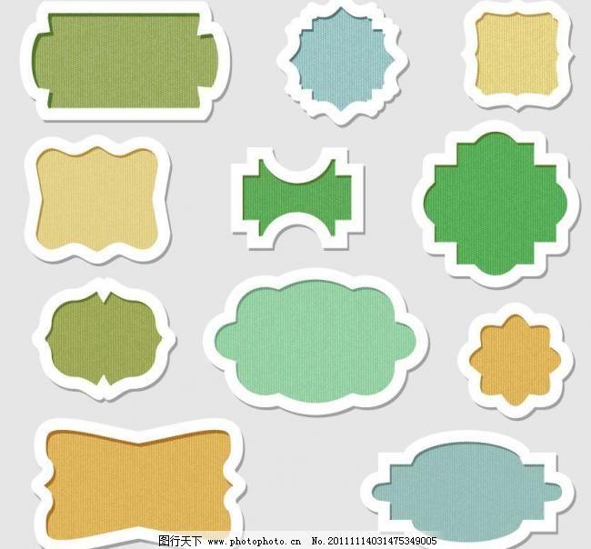 标识标志图标 潮流 时尚 小图标 怀旧标签贴纸边框矢量素材