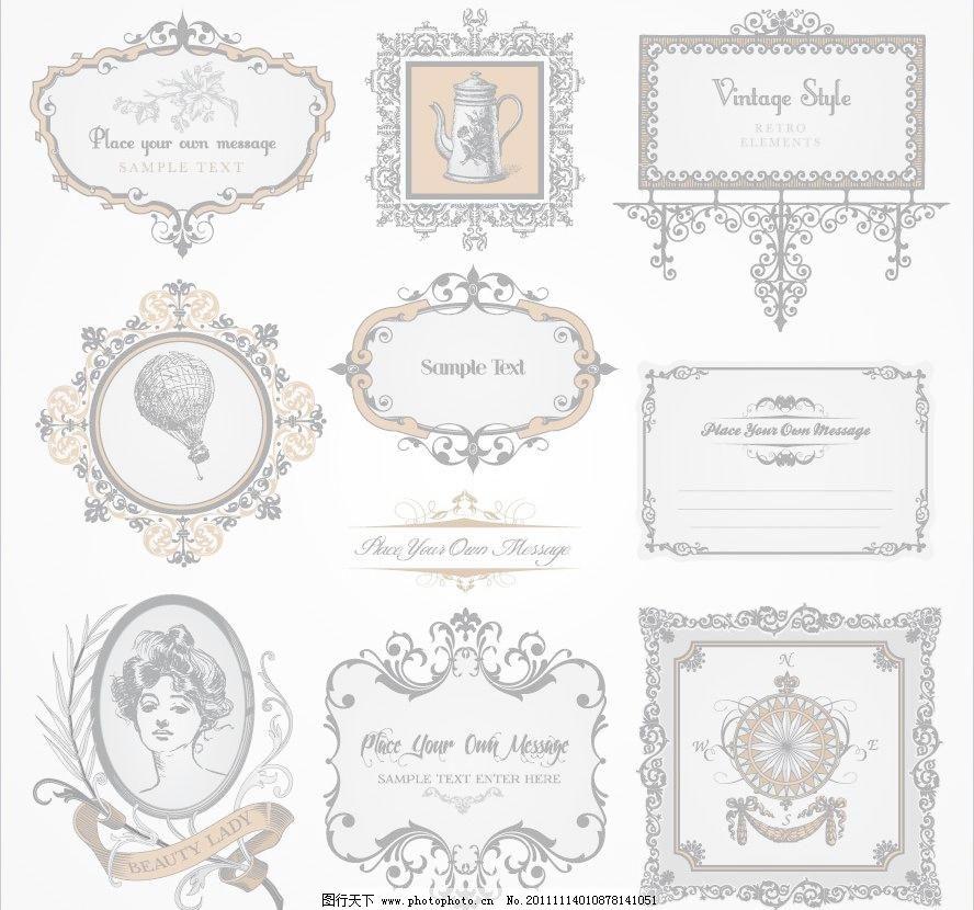 古典花纹边框矢量素材 古典花纹边框模板下载 古典花纹边框 热气球