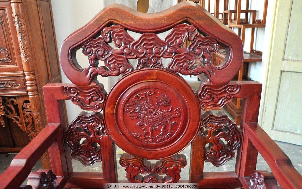 中国雕花 木刻 木雕 木花 花纹 龙 古典 中国风红木椅子 实木椅子
