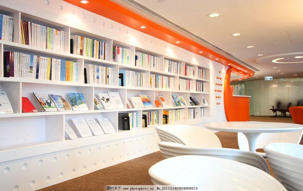 阅览室 室内 图书室 图书馆 白色 桔色 椅子 舒适 灯光 照明