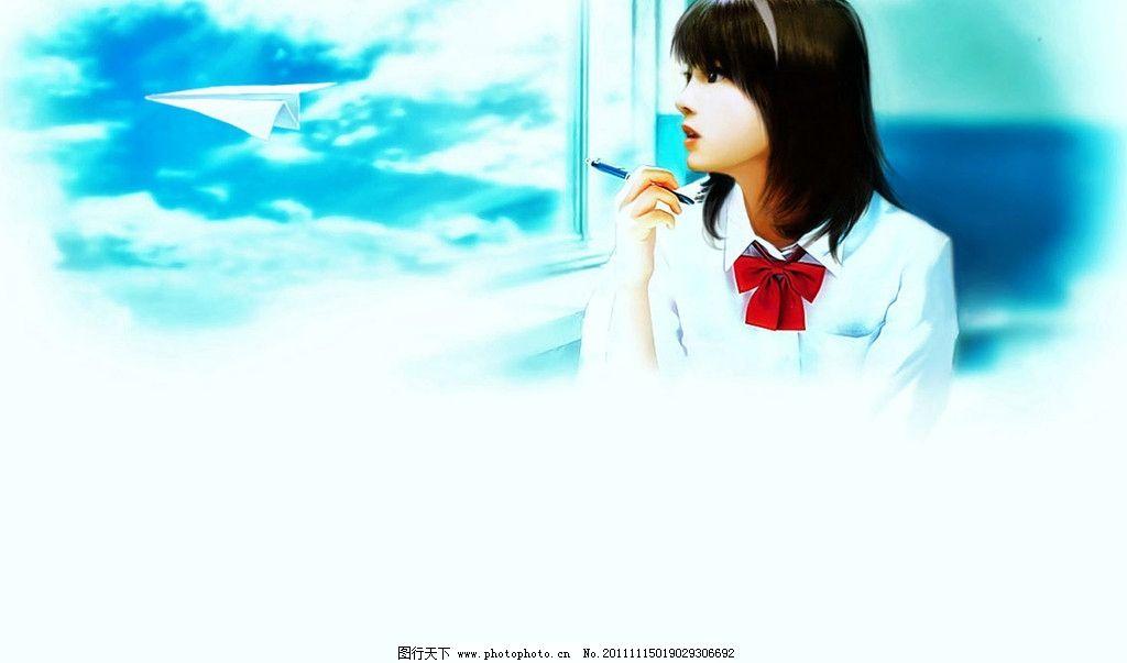 窗外 桌面背景 女孩 飞机